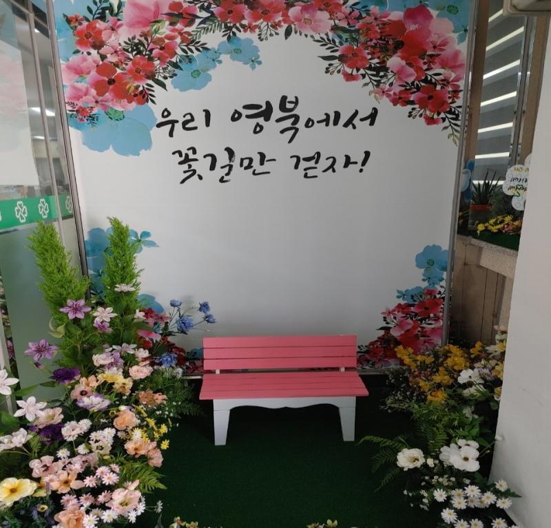 도시재생 사업으로 경기북부의 허브로 다시 태어난다.